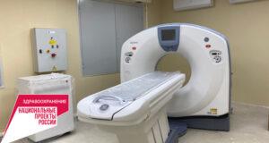 В Джанкойской и Симферопольской больнице установлены компьютерные томографы