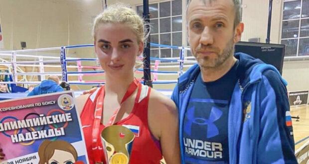 Марья Проскунова из Симферополя выиграла Всероссийский турнир по боксу в Московской области