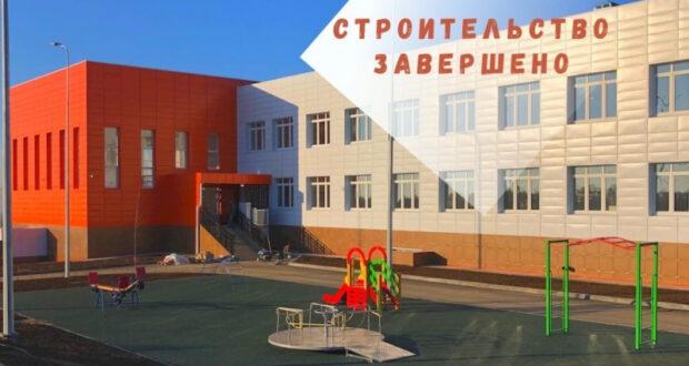 Минстрой РК: Завершено строительство школы в с. Маловидное Бахчисарайского района