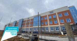 Подрядчик показывает хорошую динамику по строительству Красногвардейского психоневрологического интерната