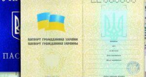 Украинка не смогла попасть в Крым за тысячу долларов