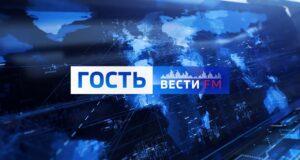 Госсовет разработал рекомендации по социальной поддержке крымчан