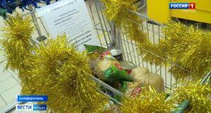 В супермаркетах Симферополя появились «Тележки добра»