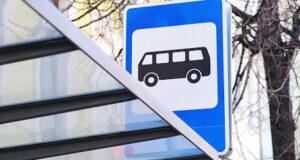 Минтруд РК: До 31 декабря 2021 года продлено предоставление льготного проезда медицинским работникам и сотрудникам учреждений социального обслуживания