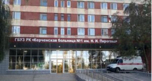 Минздрав РК провел внеплановую проверку медучреждений Керчи