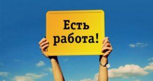 В Крыму резкий рост числа официальных безработных