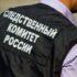 Участковый Массандровского отдела подозревается в мошенничестве с квартирой ветерана - уголовное дело возбуждено