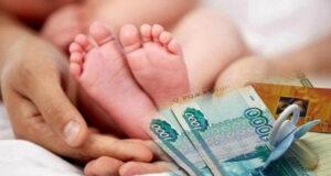 Минтруд РК: В январе 2021 года 15 481 крымская семья стала получателями ежемесячной денежной выплаты в связи с рождением (усыновлением) первого ребенка, рожденного с 1 января 2018 года