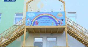 В Симферополе откроется еще три новых детских сада