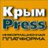 Аксенов поручил решить проблему с подачей воды на верхние этажи многоэтажек Симферополя до 11 марта