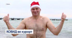 «Айше Шулакова нетиджелер иле» 16.01.21 с.
