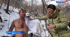 В Крыму отметили Крещение вопреки сильным морозам