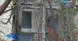 Крымчане 30 лет ждут расселения из аварийного дома