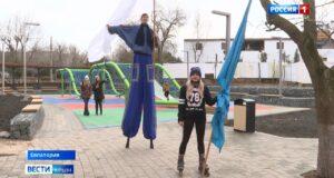 В Евпатории открыли обновлённый детский парк