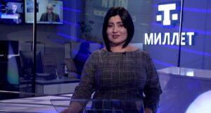 «Итоги с Айше Шулаковой» 24.01.21