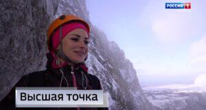 «ВЕСТИ-КРЫМ: События недели» 24.01.2021
