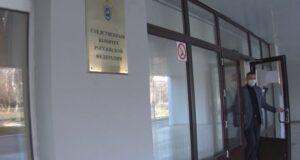 В Крыму при обрушении бетонной плиты погиб подросток