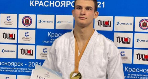 Симферополец Руслан Соменко – победитель Всероссийских юношеских соревнованиях по дзюдо