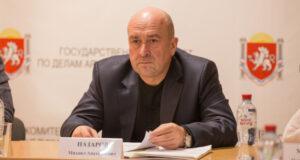 Михаил Назаров принял участие в заседании Коллегии Государственного комитета по делам архивов Республики Крым