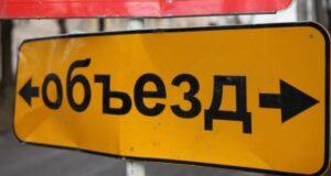 Одну из самых оживленных улиц Симферополя закроют на 4 дня