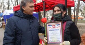 Андрей Рюмшин: За выходные в крымской столице аграрии планируют реализовать порядка 200 тонн продукции