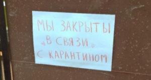 К апрелю бизнес в Крыму освободят от ограничений