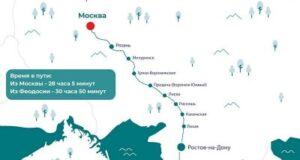 Поезда Москва-Феодосия появятся в конце апреля(карта)