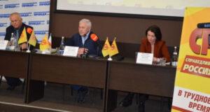 """В Симферополе состоялась пресс-конференция, посвящённая созданию новой политической силы """"Справедливая Россия - За правду"""""""