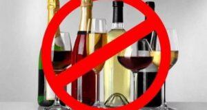 Минпром РК: В Крыму ужесточили требования к продаже алкоголя в многоквартирных домах и на прилегающих к ним территориях