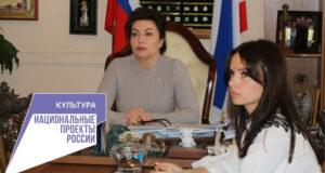 Минкульт РК: В рамках национального проекта «Культура» законтрактовано 98% лимитов