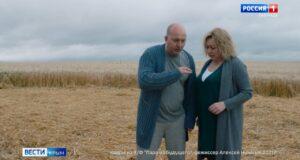 В Крыму состоялась премьера фильма «Пара из будущего»