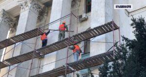 Фасад здания Совмина Крыма начали ремонтировать