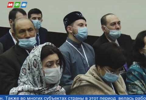Мусульмане России поделились новыми подходами в социальном служении