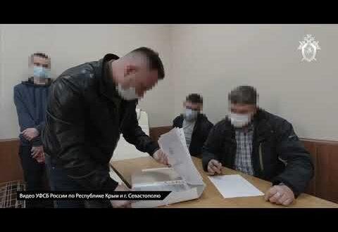 В СК раскрыли подробности задержаний в администрации Евпатории