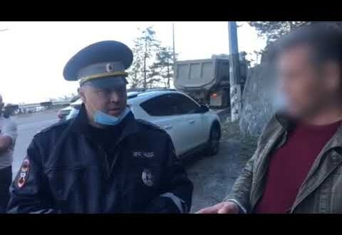 200 доз наркотиков: в Ялте поймали мужчину с банкой конопли