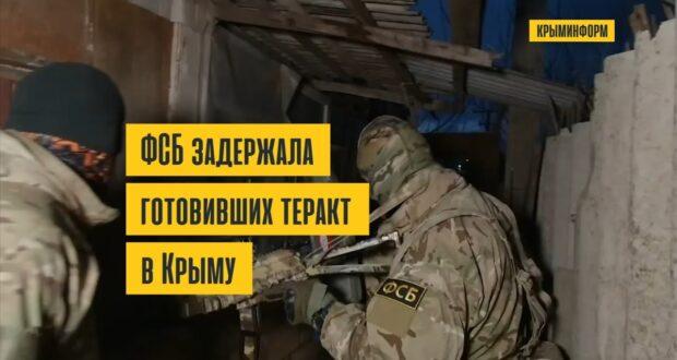 ФСБ предотвратила теракт в образовательном учреждении в Симферополе