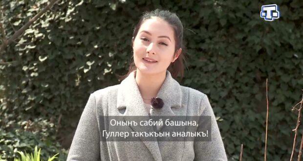 Рубрика «Шиир» 26.04.21