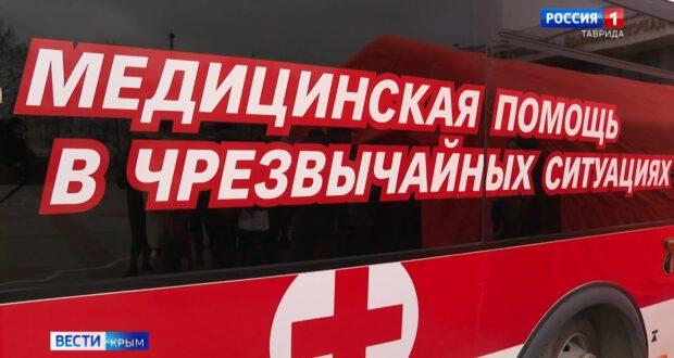 В Крыму открыли первый мобильный пункт вакцинации от COVID-19