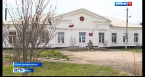 В Крыму началась реализация «Инициативного бюджетирования»