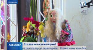 Западное побережье Крыма: миллионы на благоустройство