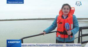 В Крыму проходит Всероссийский туристский форум
