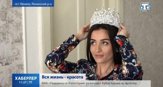 Школа жизни Нияры Ваджиповой
