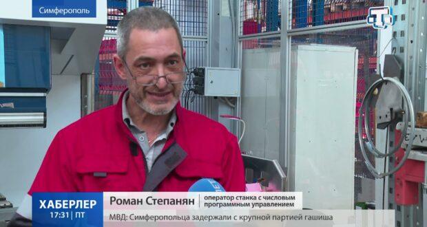 Осенью в республике начнут курсировать 200 автобусов крымского производства