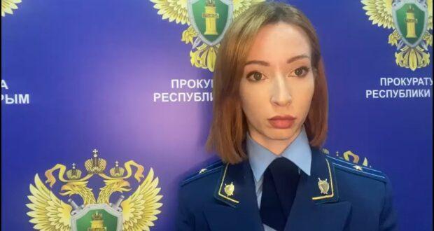 Двух работников прокуратуры Крыма уволили за посредничество во взятке