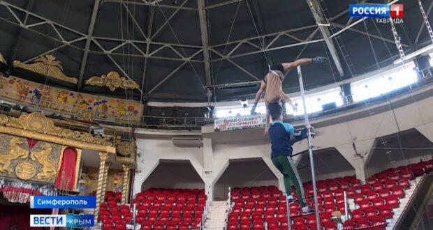 Крымский цирк: закулисье и тайны манежа