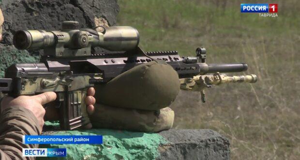 В Крыму впервые прошли всероссийский соревнования снайперов