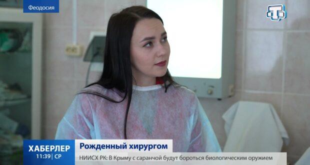 Мемет Умеров: рожденный хирургом
