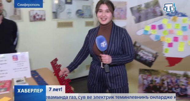 7 лет: полуостров отметил День возрождения реабилитированных народов Крыма