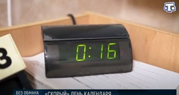 Ток-шоу «Без обмана»: «Скорый» день календаря