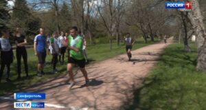 Масштабный чемпионат по спортивному многоборью прошёл в Крыму